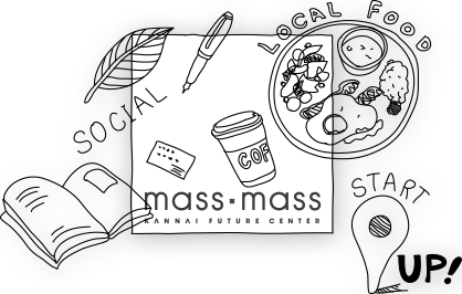 横浜のコワーキング・シェアオフィス|massXmass関内