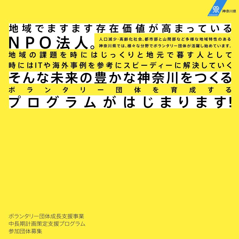 npo_image3