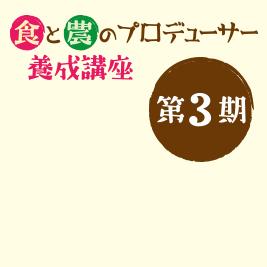 syokunou03