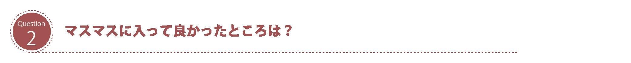 question -02