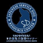 2_service dog_logo