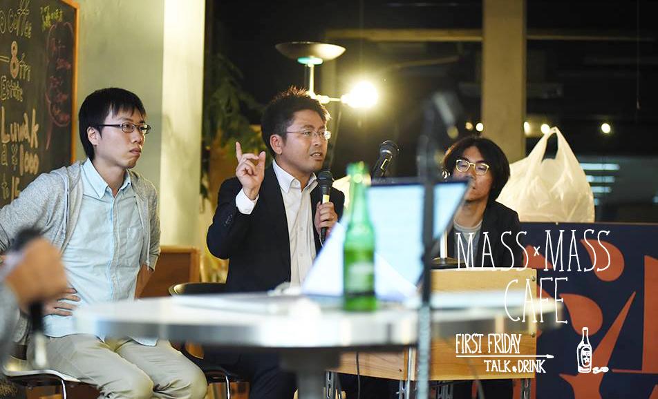 チャレンジがおこりやすいまち・秋田県五城目町の魅力に迫るナイト【mass×mass Cafe レポート!】