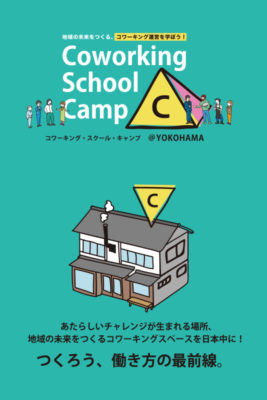 Co-working School Camp