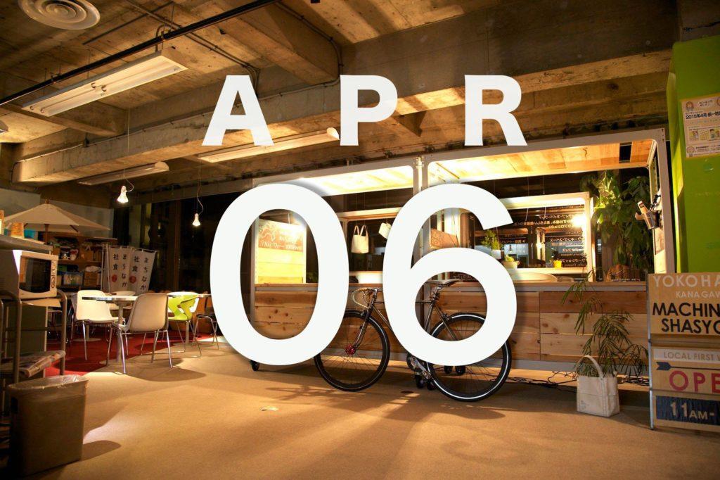 mass×mass 関内フューチャーセンター【4/6】地域をもっと楽しもう! ローカルメディアが描く未来。横浜<asobii・子育て>湘南<フジマニ・暮らし>