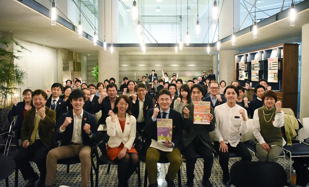 横浜で社会課題に取り組む起業家が描く5年先の未来とは【EVENT REPORT】