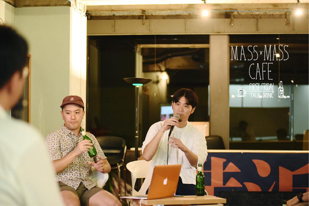 日の出町の新空間「Tinys」が地域に提供したい価値とは?【mass×mass Cafe レポート!】