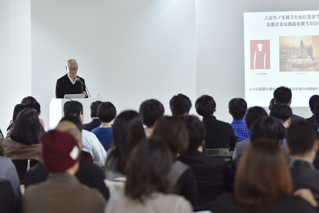 mass×mass 関内フューチャーセンターイベントレポート|ソーシャルネクスト 2018 YOKOHAMA